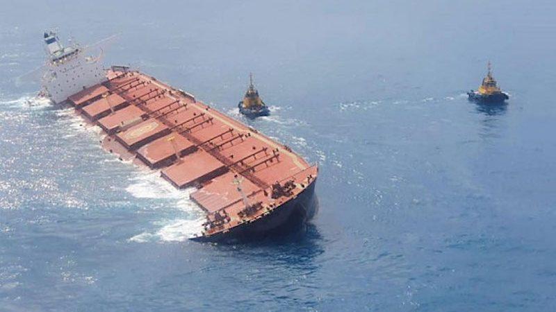 Het afgezonken schip Stellar Banner (foto Polaris Shipping)