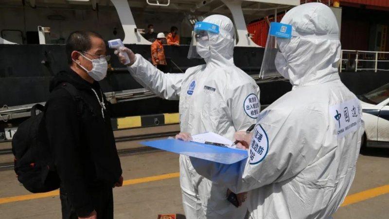 Een bemanningswisseling in China.