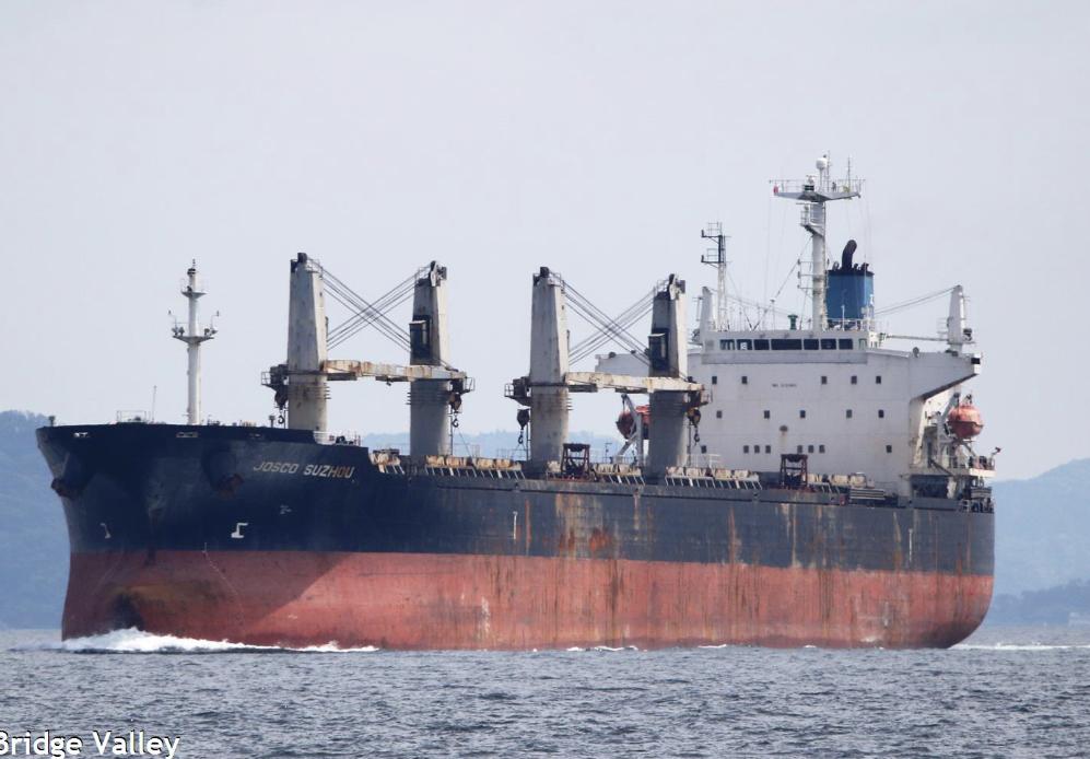 Voor de bulker Josco Suzhou werd meer betaald dan ze volgens VesselsValue waard is.